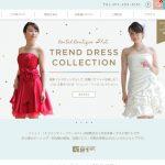札幌市中央区のレンタルドレス・袴|レンタルブティック21st